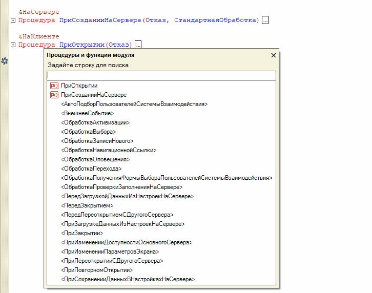 Image https://turboconf.ru/Content/Files/31C694EEA2260A37464FB9F25FA7B436FB000A06/TurboConf_5_14_BetterProcFuncWnd.png