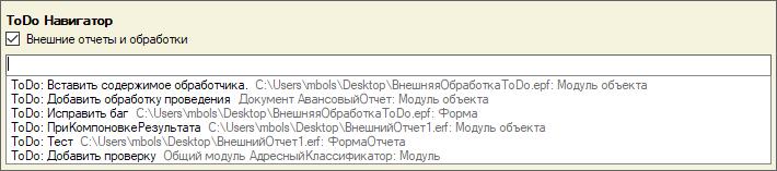 Image https://turboconf.ru/Content/Files/31C694EEA2260A37464FB9F25FA7B436FB000A06/TurboConf_5_14_ToDo.png