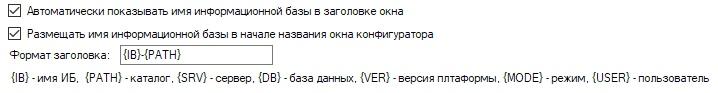 Image https://turboconf.ru/Content/Files/31C694EEA2260A37464FB9F25FA7B436FB000A06/TurboConf_5_15_TitleFormat.jpg
