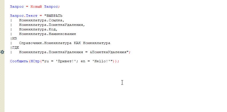 Image https://turboconf.ru/Content/Files/31C694EEA2260A37464FB9F25FA7B436FB000A06/TurboConf_5_5_AutoLineBreaks.png