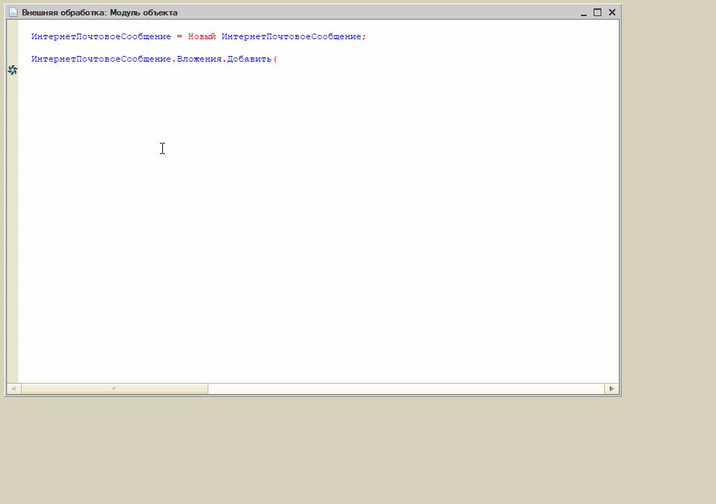 Image https://turboconf.ru/Content/Files/31C694EEA2260A37464FB9F25FA7B436FB000A06/TurboConf_5_5_SyntaxHelperFilter.png