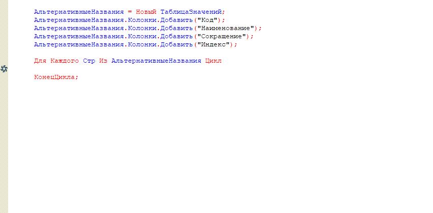 Image https://turboconf.ru/Content/Files/31C694EEA2260A37464FB9F25FA7B436FB000A06/TurboConf_5_5_TableColumns_ForEach.png
