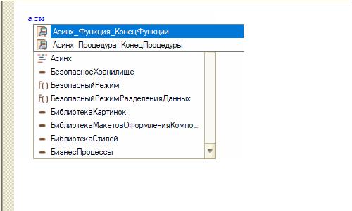Image https://turboconf.ru/Content/Files/31C694EEA2260A37464FB9F25FA7B436FB000A06/TurboConf_8_3_18_Async_Support.png
