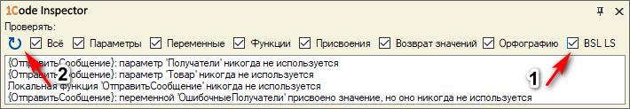 Image https://turboconf.ru/Content/Files/31C694EEA2260A37464FB9F25FA7B436FB000A06/TurboConf_BSL_LS_Enable.png