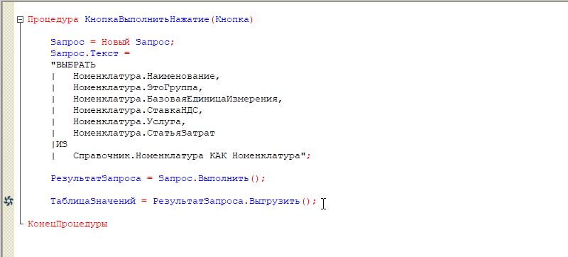 Image https://turboconf.ru/Content/Files/31C694EEA2260A37464FB9F25FA7B436FB000A06/TurboConf_CtrlClick_GoToDef.png