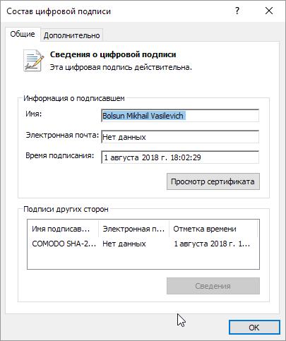 Image https://turboconf.ru/Content/Files/31C694EEA2260A37464FB9F25FA7B436FB000A06/TurboConf_DigitalSign2.png