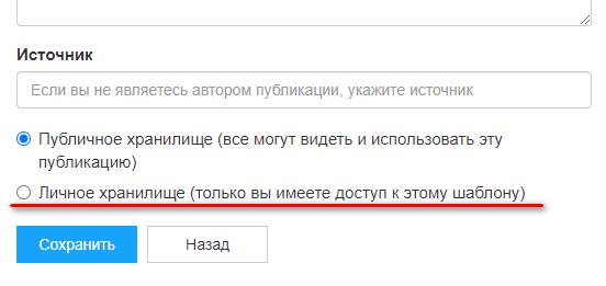 Image https://turboconf.ru/Content/Files/31C694EEA2260A37464FB9F25FA7B436FB000A06/TurboConf_FastCode_Premium_PrivateStorage.png