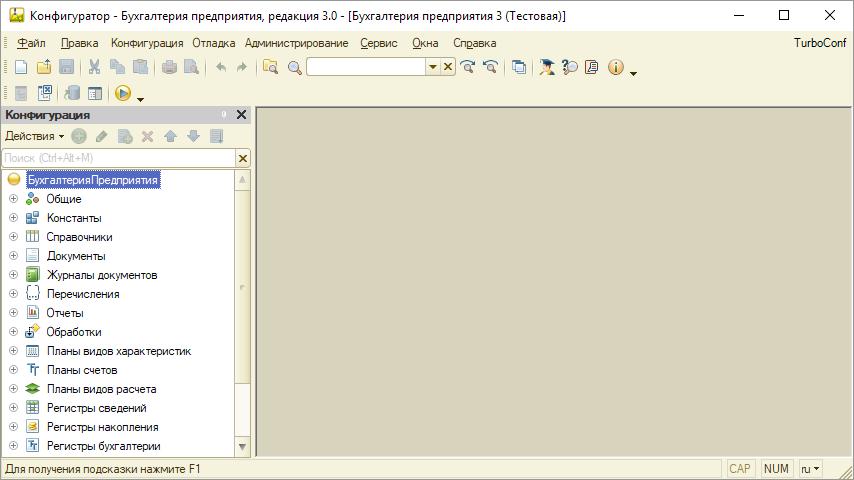 Image https://turboconf.ru/Content/Files/31C694EEA2260A37464FB9F25FA7B436FB000A06/TurboConf_IBName.png