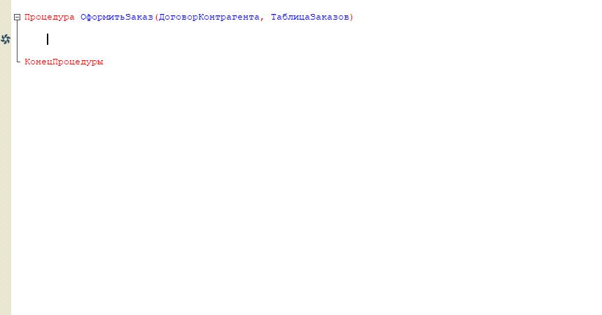 Image https://turboconf.ru/Content/Files/31C694EEA2260A37464FB9F25FA7B436FB000A06/bb8ede4a93ce4e8aa5a8dca76d3d56c0_DeclareVarType.png