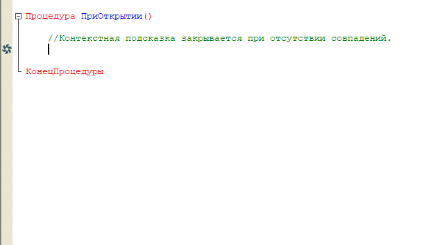 Image https://turboconf.ru/Content/Files/31C694EEA2260A37464FB9F25FA7B436FB000A06/context_menu_auto_close.png