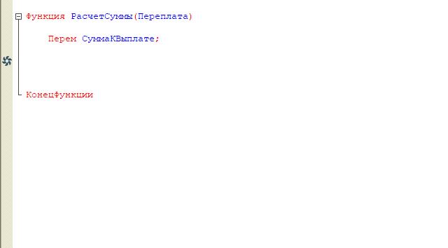 Image https://turboconf.ru/Content/Files/31C694EEA2260A37464FB9F25FA7B436FB000A06/expression_live_template2.png