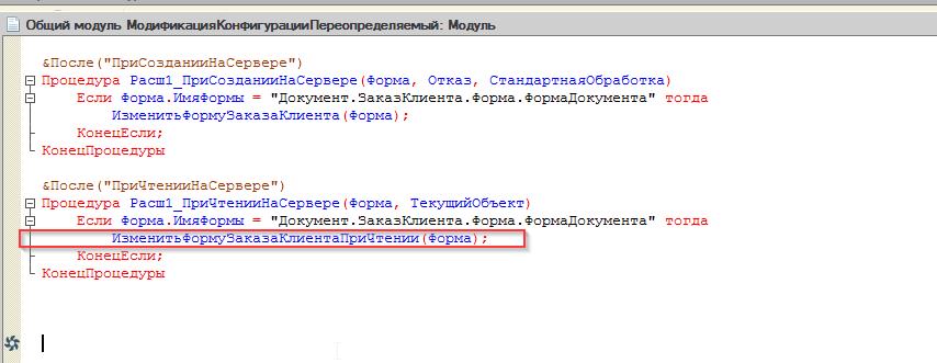 Image https://turboconf.ru/Content/Files/31C694EEA2260A37464FB9F25FA7B436FB000A06/extract1.png