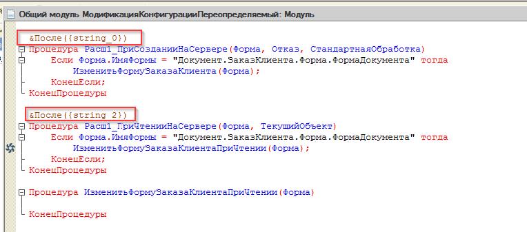 Image https://turboconf.ru/Content/Files/31C694EEA2260A37464FB9F25FA7B436FB000A06/extract3.png