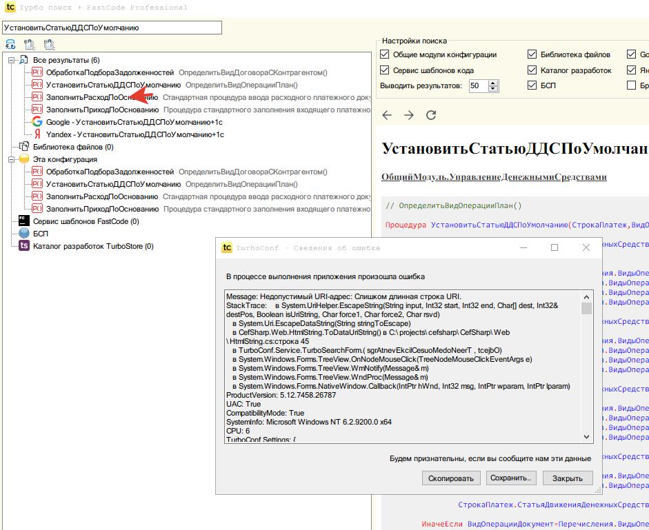 Image https://turboconf.ru/Content/Files/31C694EEA2260A37464FB9F25FA7B436FB000A06/image001.png