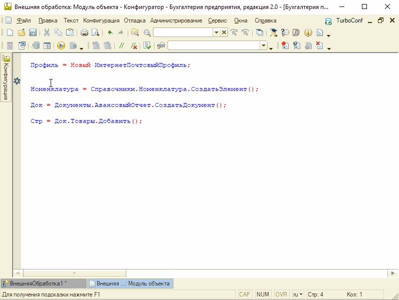 Image https://turboconf.ru/Content/Files/31C694EEA2260A37464FB9F25FA7B436FB000A06/new_code_generator2.png