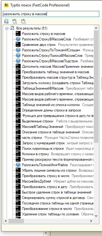 searchbug2.png