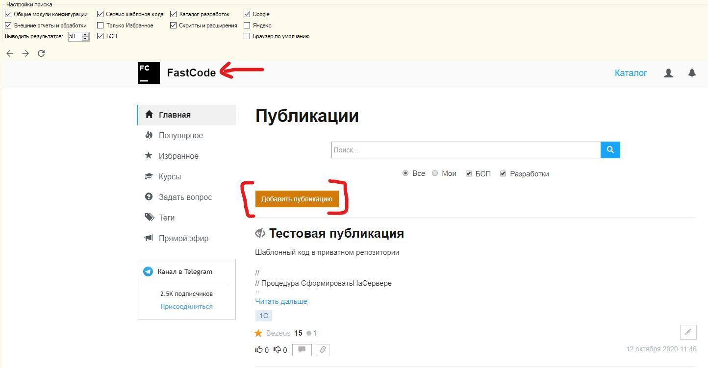 Image https://turboconf.ru/Content/Files/3D70FF9F5D36192BF694B9CD0C1B8FDF44656DBA/%D0%A1%D0%BA%D1%80%D0%B8%D0%BD_2.png