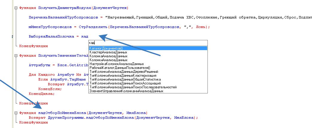 Image https://turboconf.ru/Content/Files/4B329DBDA38459D944043E59AEC07F1B24B719CF/2018-08-27_10-37-51.png