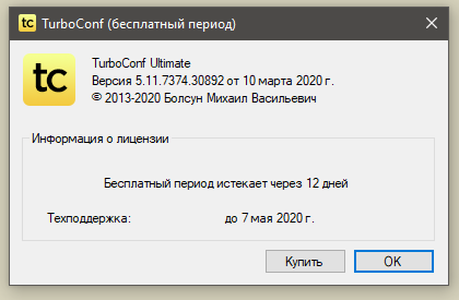 Screenshot_107.png