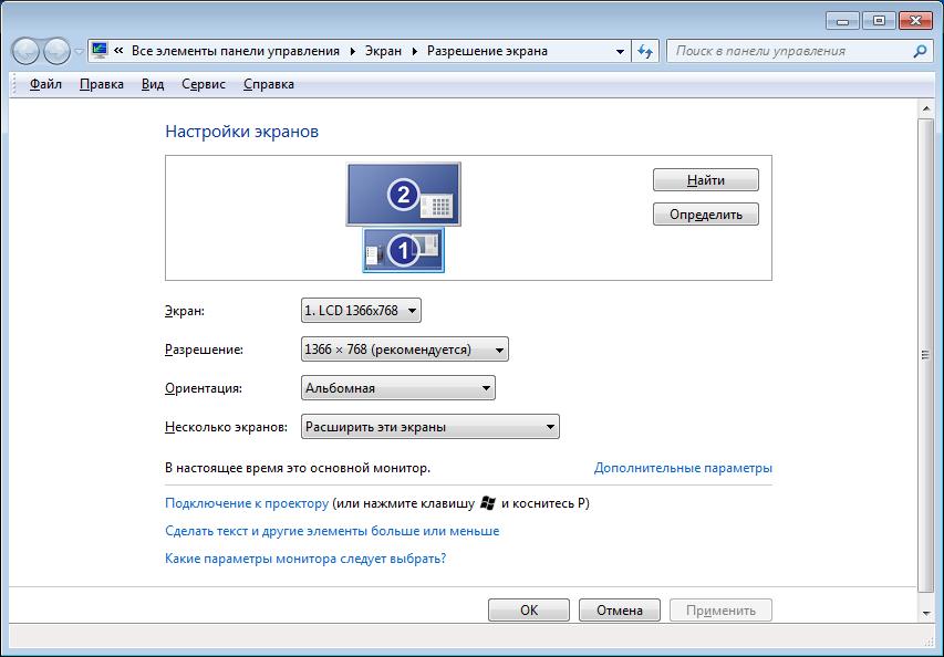 Image https://turboconf.ru/Content/Files/5E2882B8CF78AF384975D7B6CF225DE5AEEBECFA/screen.png