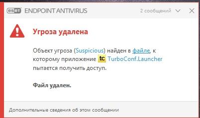 Image https://turboconf.ru/Content/Files/94DA7B463F954D2E1F7B1672A13FDFAA1083B388/%D0%91%D0%B5%D0%B7%D1%8B%D0%BC%D1%8F%D0%BD%D0%BD%D1%8B%D0%B9.jpg
