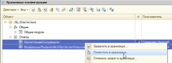 2020-05-29 10_36_16-Конфигуратор - 1, версия от 29.05.2020.png