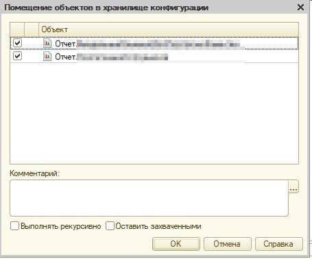 2020-05-29 10_47_57-Конфигуратор - 2, версия от 29.05.2020.png