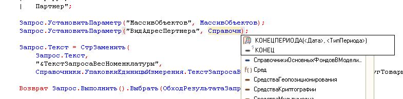 Image https://turboconf.ru/Content/Files/AA5FBD214C39CEA9317081FD5CA706206256A58D/Screenshot_5.png