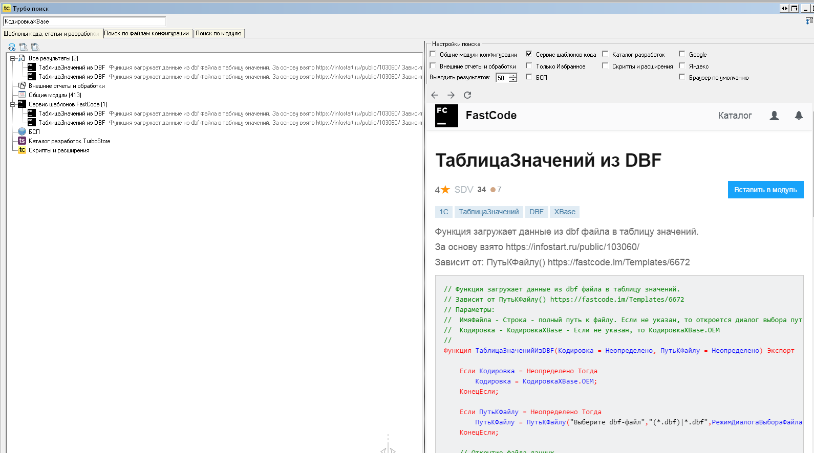 Image https://turboconf.ru/Content/Files/AC7F769DB50463FDCD3480828393DCA178BF349F/%D0%91%D1%83%D1%84%D0%B5%D1%80%20%D0%BE%D0%B1%D0%BC%D0%B5%D0%BD%D0%B001.png