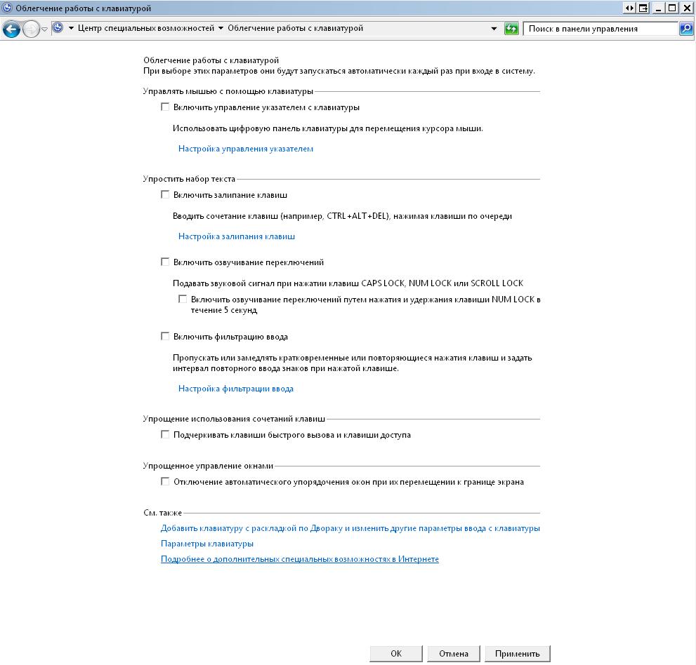 Image https://turboconf.ru/Content/Files/AC7F769DB50463FDCD3480828393DCA178BF349F/Screenshot_10.png