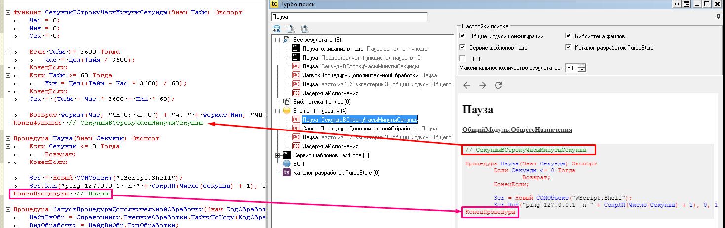 Image https://turboconf.ru/Content/Files/AC7F769DB50463FDCD3480828393DCA178BF349F/Screenshot_2.png