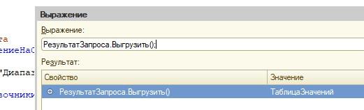 Image https://turboconf.ru/Content/Files/D4416CF5F9BCD73DF6B940867DDF2999EA89409D/%7BEE6B94FE-D684-4F30-9475-C9396C42D5AE%7D.png.jpg