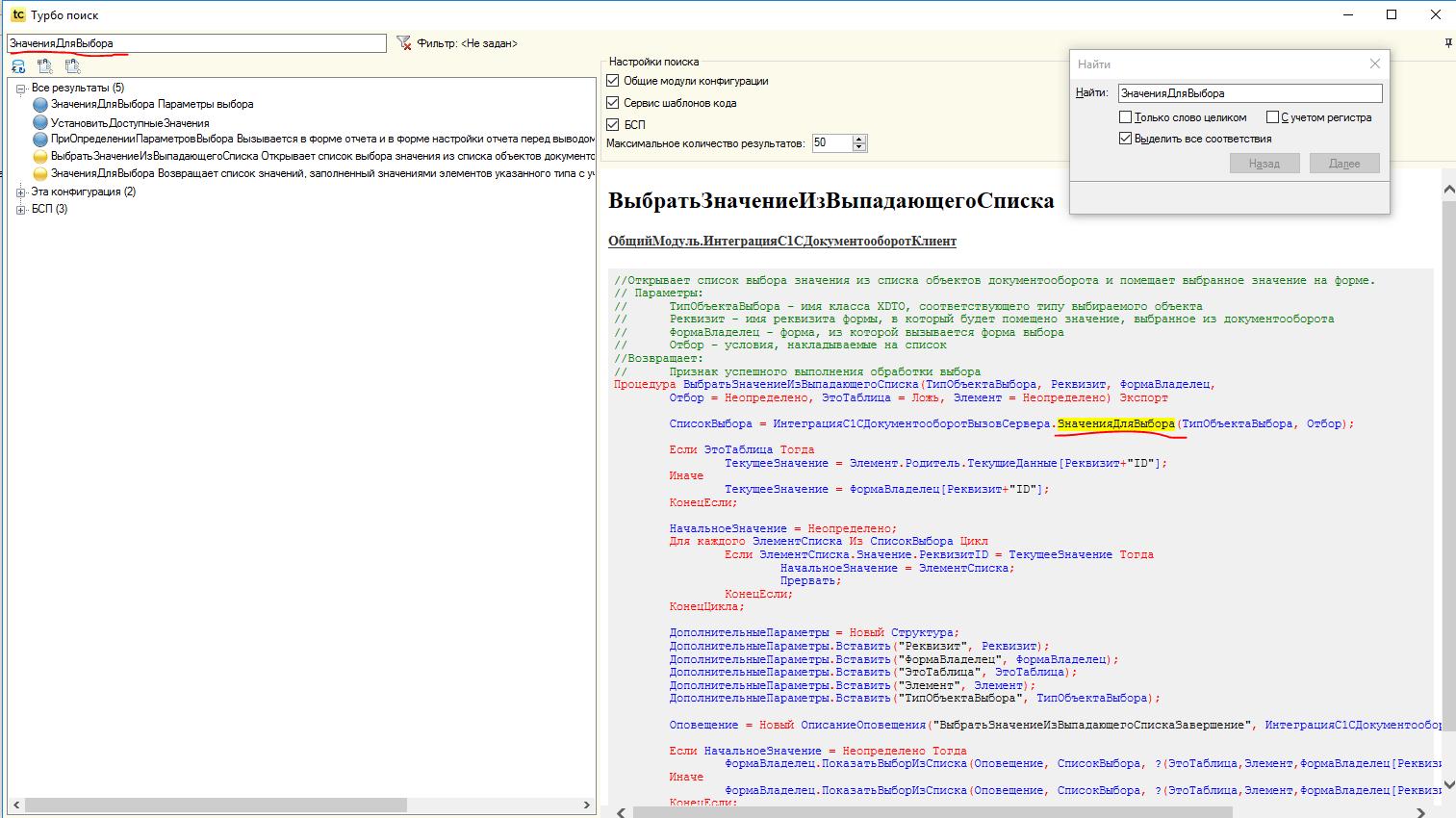 Image https://turboconf.ru/Content/Files/D4416CF5F9BCD73DF6B940867DDF2999EA89409D/%D0%A1%D0%BD%D0%B8%D0%BC%D0%BE%D0%BA.PNG