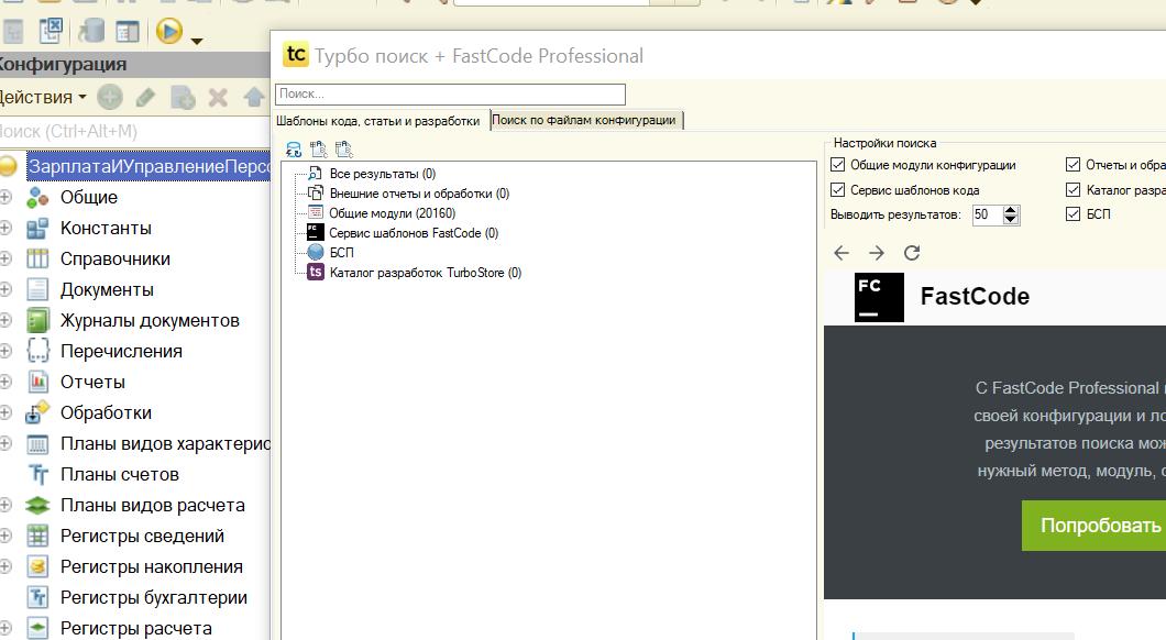 Image https://turboconf.ru/Content/Files/D4416CF5F9BCD73DF6B940867DDF2999EA89409D/28d64b34819b4cf4b4be62a51826452a_1.png