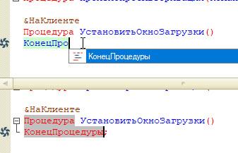 Image https://turboconf.ru/Content/Files/D4FDF129D5D0965EA081C064989B8298C9B9F038/2019-08-23_9-59-21.jpg
