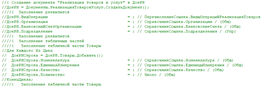 Image https://turboconf.ru/Content/Files/F46015A8132FFAE6EE56418EF73AA08C49B0CA78/Snegopat.png