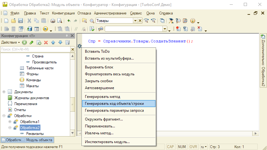 Image https://turboconf.ru/Content/images/TurboConf_TurboButtonPreview.png